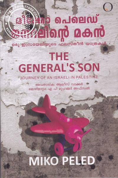 Cover Image of Book The Generals Son