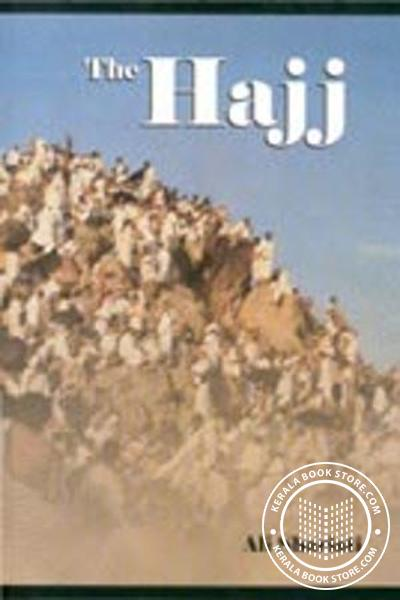 Cover Image of Book The Hajj