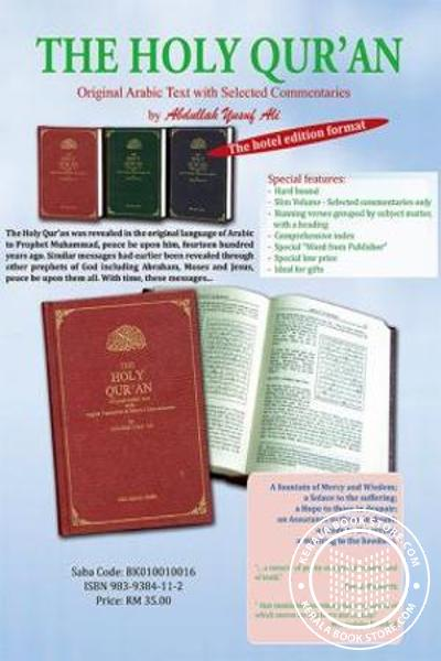 Cover Image of Book The Holy Quar An -ARABIC-