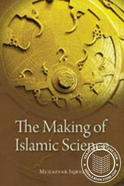 Cover Image of Book The Making of Islamic Science