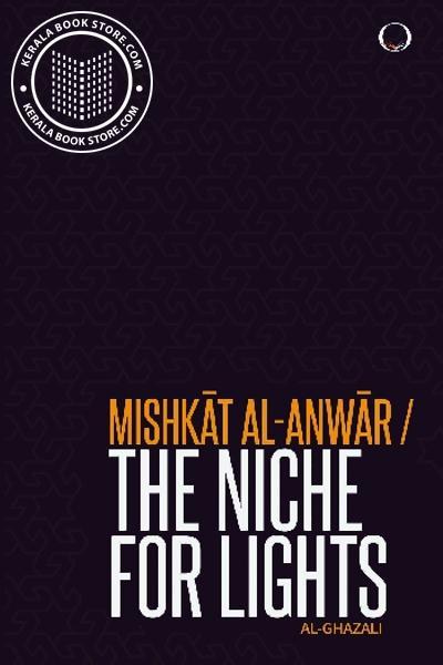 Cover Image of Book The Niche for Lights Mishkat Al-Anwar