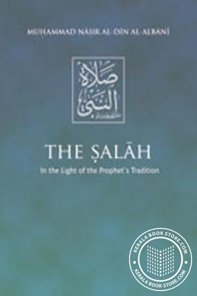 Cover Image of Book The Salah