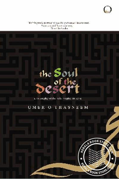 Cover Image of Book The Soule of the Desert