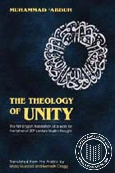 Cover Image of Book The Theology of Unity