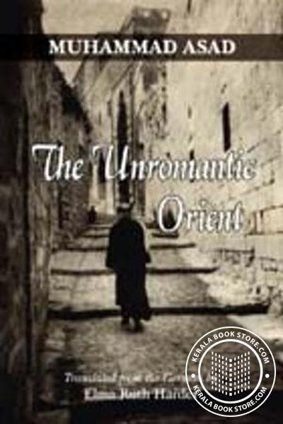 Cover Image of Book The unromantic orient
