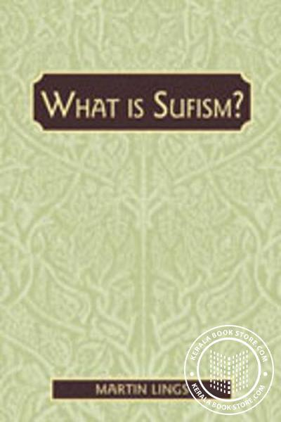 Cover Image of Book What is Sufism