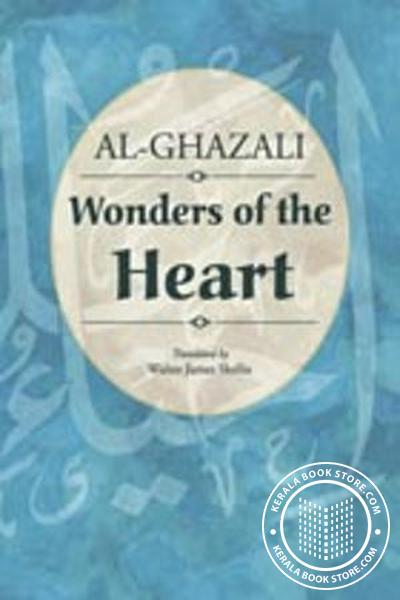 Cover Image of Book Wonders of the heart