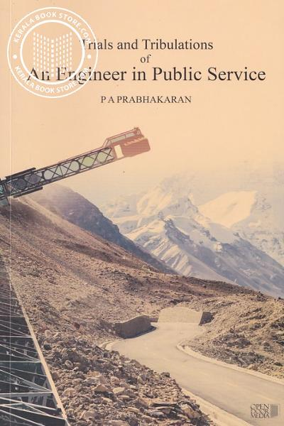 Cover Image of Book Trials and Tribulations An Engineer in Public Service