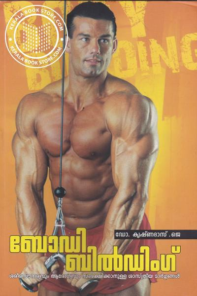 Cover Image of Book Body Building