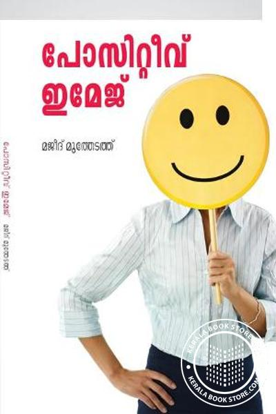 Cover Image of Book Positive Image