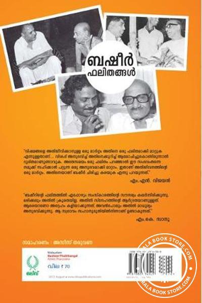 back image of Bhasheer Bhalithangal