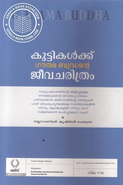 back image of Kuttikalkku Gauthama Budhante Jeevacharithram