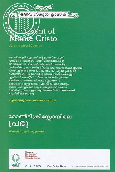 back image of Montecristoyile Prabhu