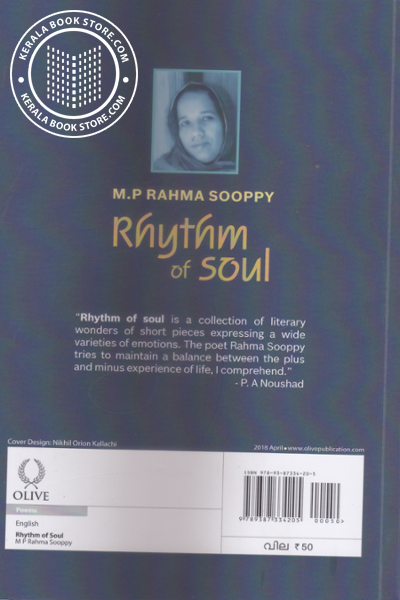 back image of Rhythm of Soul