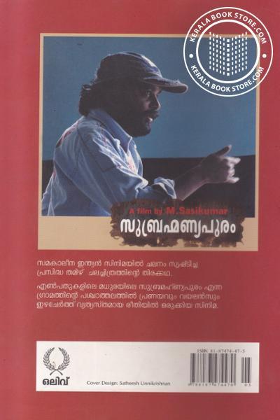back image of Subramanniyapuram