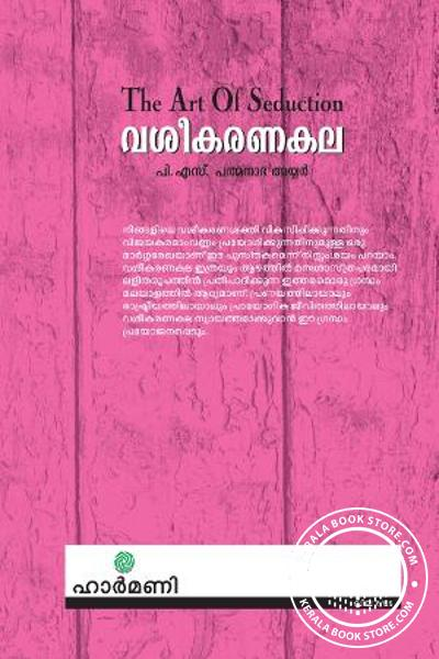 back image of വശീകരണകല