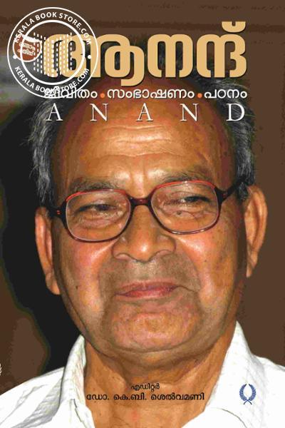 Cover Image of Book Anand Jeevitham Sambhabhashanam Padanam