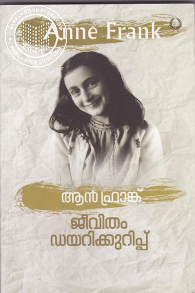 Cover Image of Book Ann Frank Jeevitham Dayarikkurippu