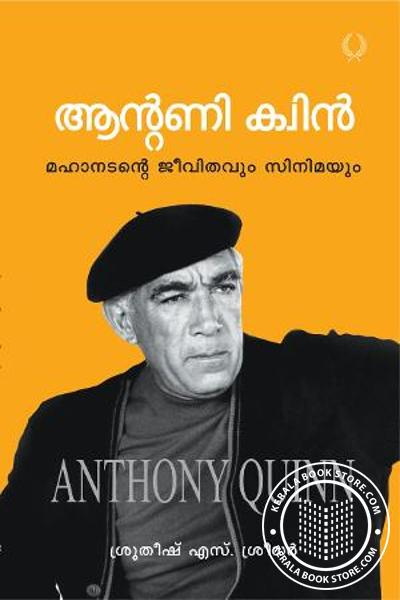 Cover Image of Book Antony Quinn