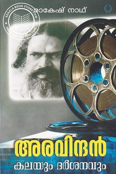 Cover Image of Book Aravindhan Kalayum Darshanavum