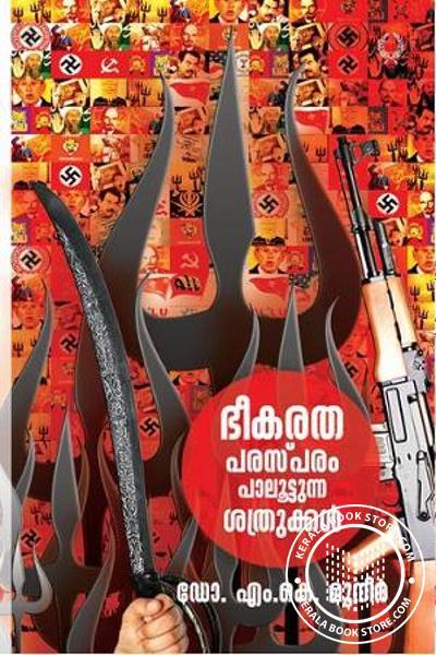 Cover Image of Book Bheekaratha Parasparam Paaloottunna Sathrukkal