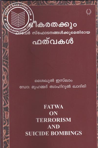 Image of Book Bheekarathakkum Chaver Sphodannangalkkumethiraya Fatwakal