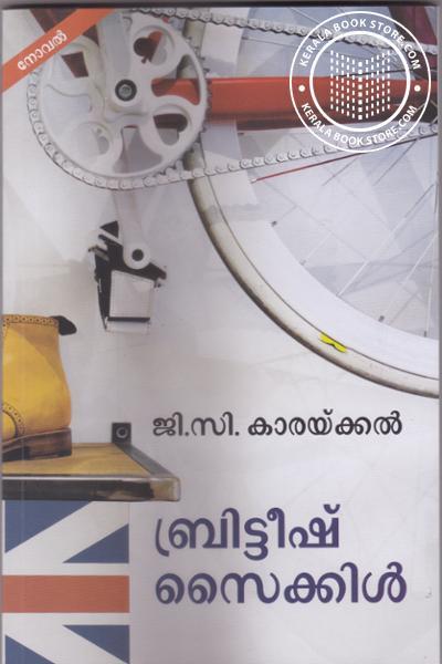 Image of Book British Cycle