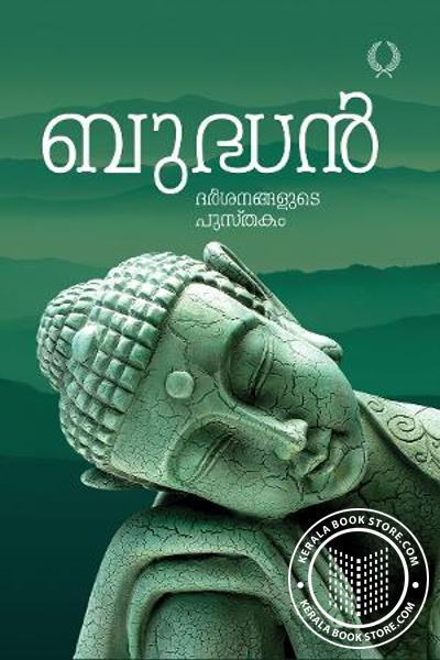 Cover Image of Book Buddhan