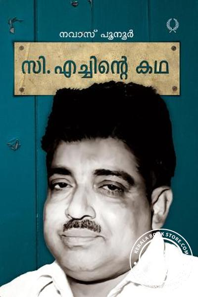Cover Image of Book C Echinte Katha