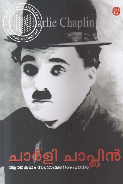 Cover Image of Book Charli Chaplinn