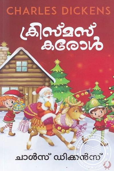 Image of Book Christmas Carol