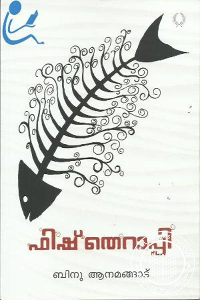 Cover Image of Book Fish Therapy