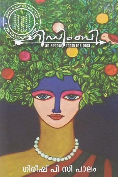 Cover Image of Book Hidimbi