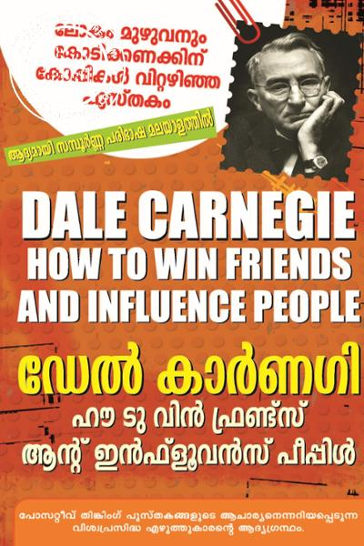 Cover Image of Book How to win friends and influence People