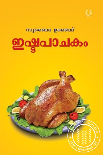 Cover Image of Book Ishtapachakam
