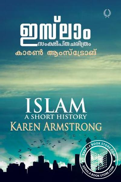 Cover Image of Book Islam Samshiptha Charithram