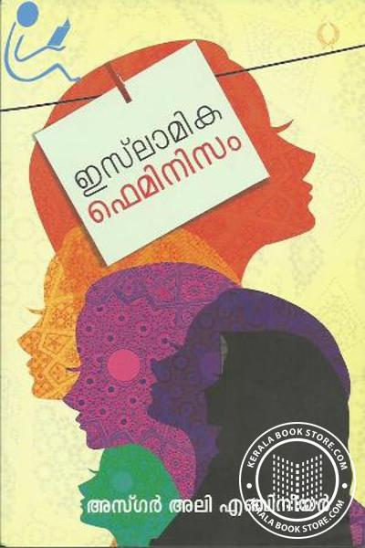 Cover Image of Book Islamika Feminisam