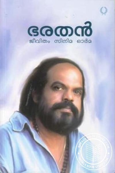 Cover Image of Book Jeevitham Cinema Orma