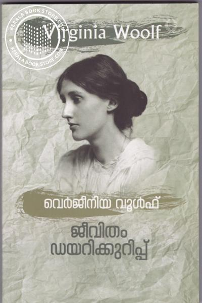 Cover Image of Book Jeevitham Dairykkurippu