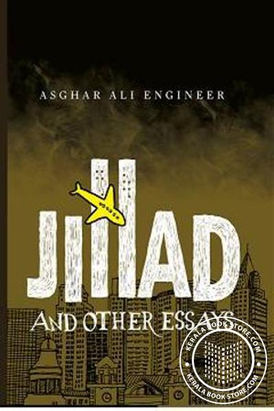 Cover Image of Book Jihad