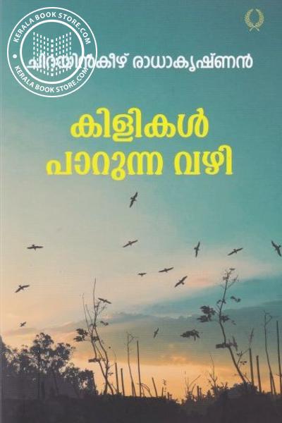 Cover Image of Book Kilikal Parunna Vazhi