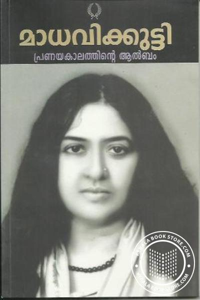 Cover Image of Book Madhavikkutty Pranayathinte Album