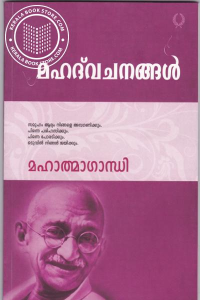 Cover Image of Book Mahath Vachanangal Mahathmagandhi