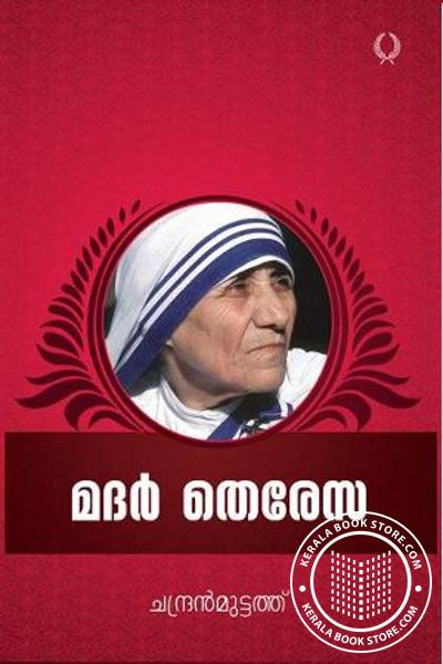 Cover Image of Book Mother Theresa