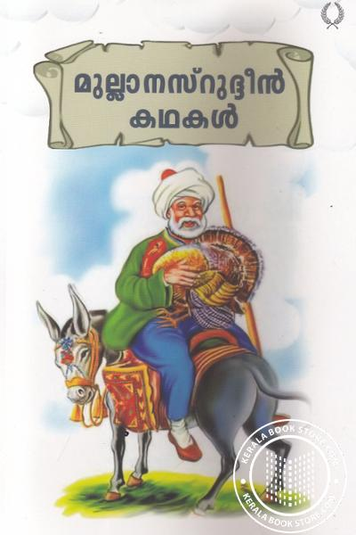 Cover Image of Book Mulla Nasrudheen Kathakal