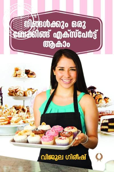 Cover Image of Book Nigalkkum Oru Baking Expert Aagaam