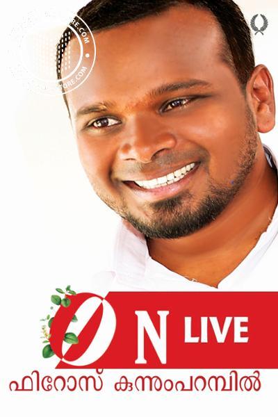 Cover Image of Book ഓണ് ലൈവ് ഫിരോസ് കുന്നുംപറമ്പില്