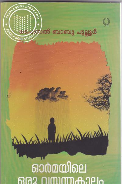 Image of Book Ormayile Oru Vasanthakalam