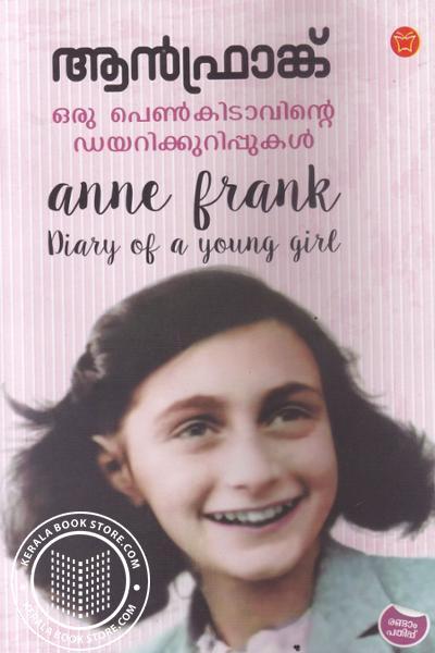 Cover Image of Book Oru Penkidavinte Dairy Kurippukal