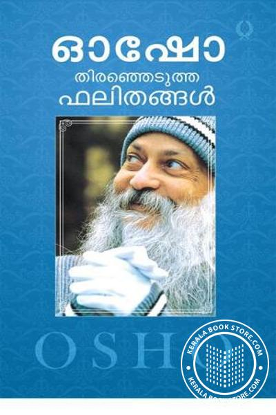 Cover Image of Book OSHO - Therenjedutha Bhalithangal
